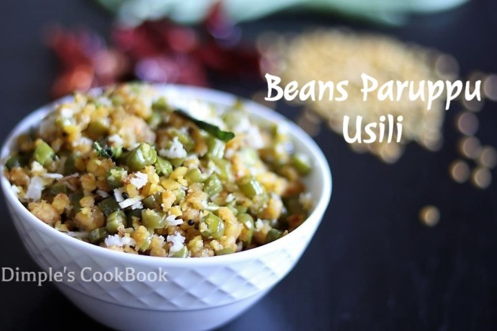 BeansParuppuUsiili (17)
