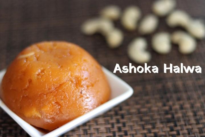 AshokaHalwa (17)