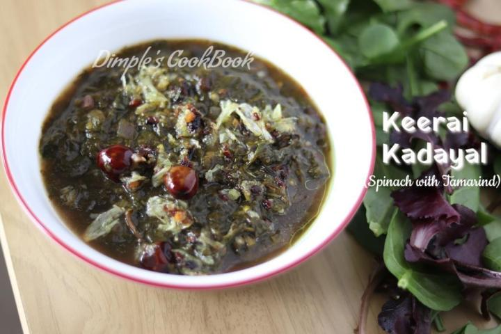 Keerai_Kadayal_with_tamarind