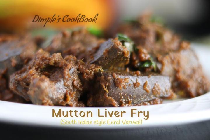 Mutton_Liver_Varuval