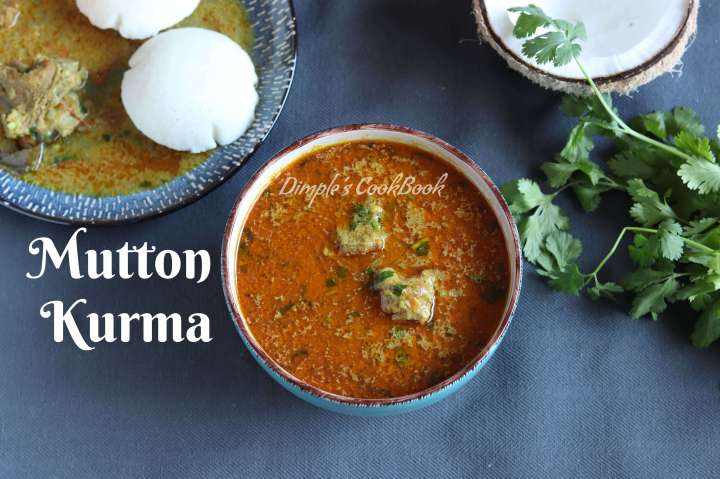Mutton_Kurma_Dimple's_CookBook (19)-min